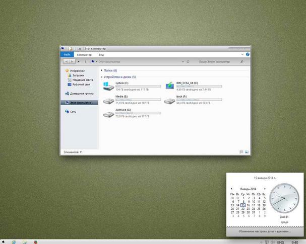 WindowsTechies_158